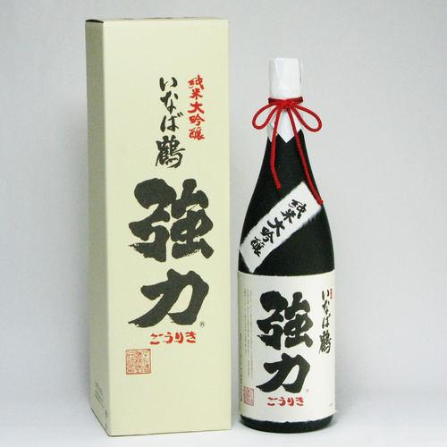 いなば鶴 純米大吟醸「強力(ごうりき)」1800ml
