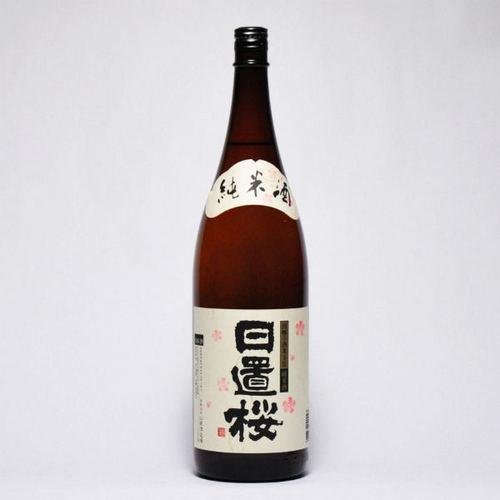 日置桜 純米酒 1800ml
